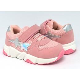Кроссовки American Club XD09/21 Pink