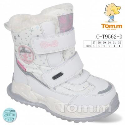 Термоботинки Tom M 9562D White, зимние детские сапоги
