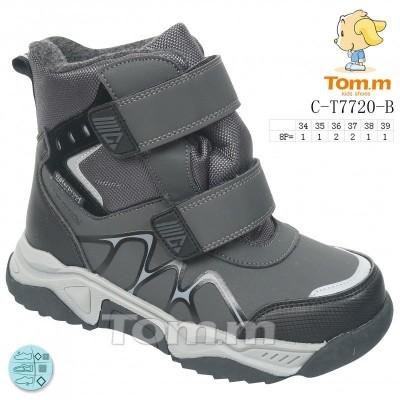 Термоботинки Tom M 7720b Grey, зимние детские сапоги на мальчика