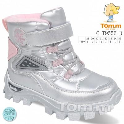 Термоботинки Tom M 9556D Silver, зимние детские сапоги