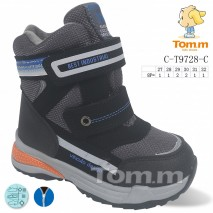 Термоботинки Tom M 9728C Gray, зимние детские сапоги