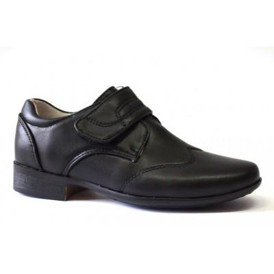 Туфли B&G B1717-01 на мальчика