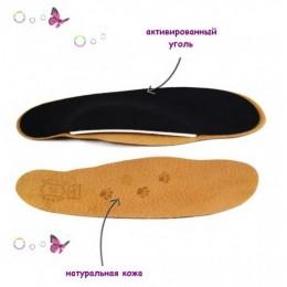 Стельки Raweks кожаные для тапочек