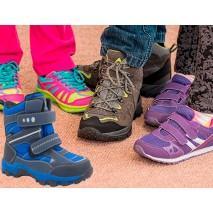 Обувь у ребенка должна быть только новой !